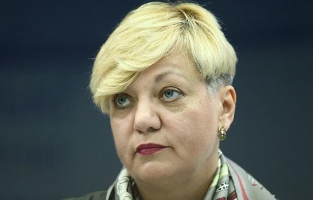 Гонтарева відмовилась коментувати участь у відмиванні коштів сім'ї Януковича
