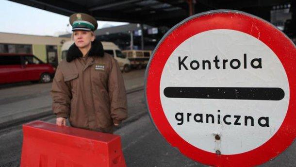 Важливо: Польща призупинила малий прикордонний рух з Україною