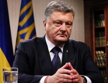 Стало відомо, про що Порошенко говорив з директором МВФ Лагард