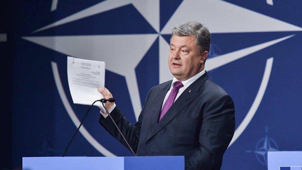 """Україна з партнерами запускають розробку """"дорожньої карти"""" виконання Мінських угод, – Порошенко"""