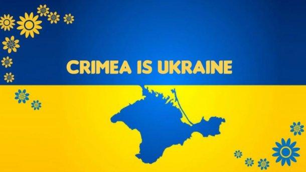 Найближчим часом Україна представить стратегію повернення Криму, – Чубаров