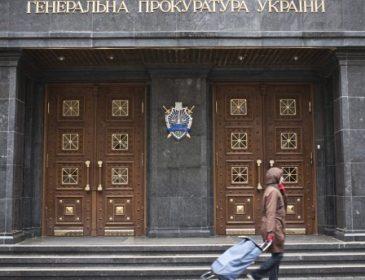 У ГПУ пояснили, чому Ліхтенштейн розморозив рахунки судді епохи Януковича