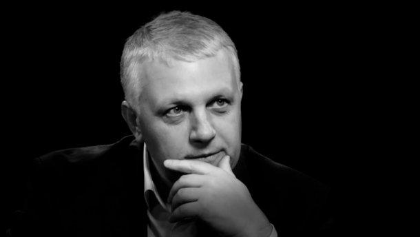 У Києві прощаються з Павлом Шереметом (Онлайн-трансляція)