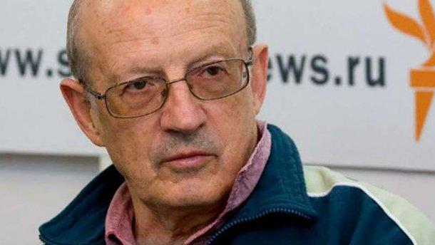 ФСБ прийшла з обшуками до внука відомого російського політолога