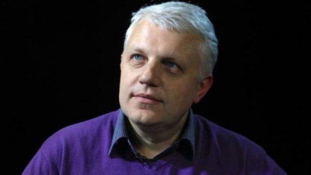 Українці закликали перейменувати вулицю на честь Шеремета