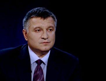 Убивство Шеремета: Аваков пообіцяв 200 тисяч гривень