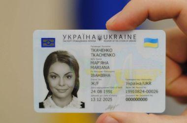 Нові ID-паспорти українців: все, що треба про них знати