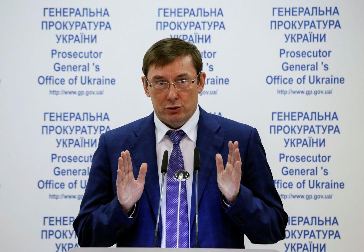 Луценко показав фото затримання Єфремова