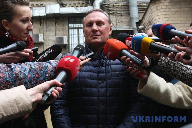 Єфремов зізнався у спонсорстві бойовиків (ВІДЕО)