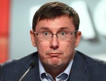 Луценко пояснив чому ніхто офіційно не шукає Онищенка