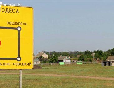 Ремонт дороги Одеса-Рені перетворився на політичний проект