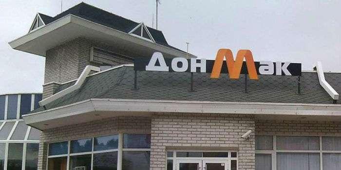 Клієнти «віджатого» McDonalds – донецького «ДонМак» – поскаржилися на жахливе обслуговування (ФОТО)