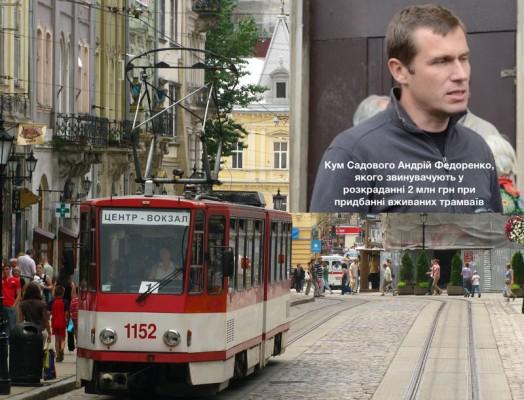 fedorenko-e1458309453462