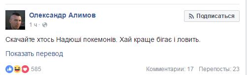 im578xAny-алимов