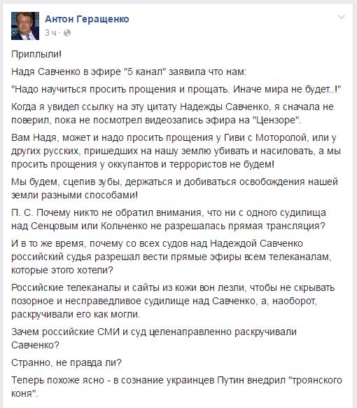 im578xAny-геращенко