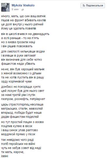 im578xAny-воскало