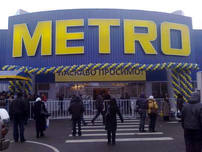 У Львові невідомі обікрали гіпермаркет, зв'язавши охоронця