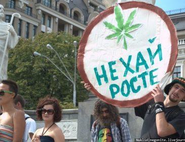 У Львові проведуть марш свободи за легалізацію коноплі