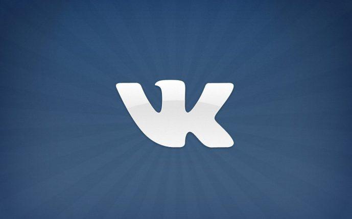 СБУ радить українцям до 1 серпня видалити свої акаунти з «Однокласників» і «Вконтакте»
