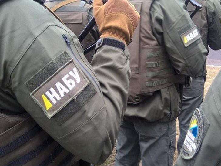 Сьогодні у Львові урочисто відкриють НАБУ