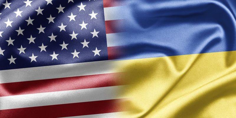 В адміністрації Обами сказали, якою бачать Україну