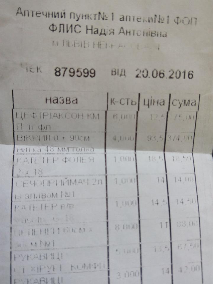 13895285_1073593866028017_7559269058401050825_n