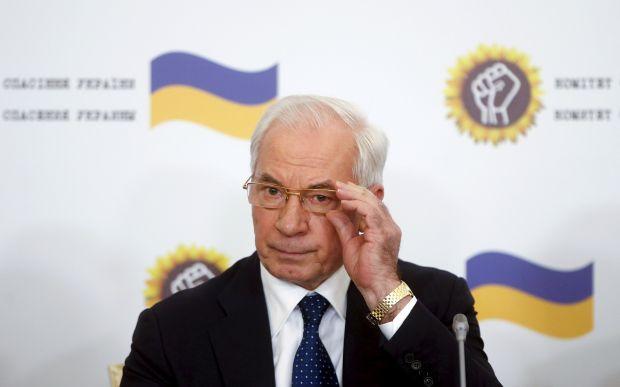 ГПУ взялась за Азарова (документ)