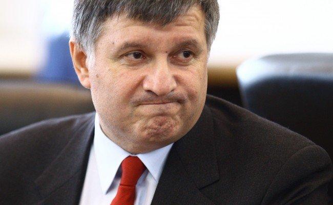 Глава МВС Аваков подав заяву на звільнення