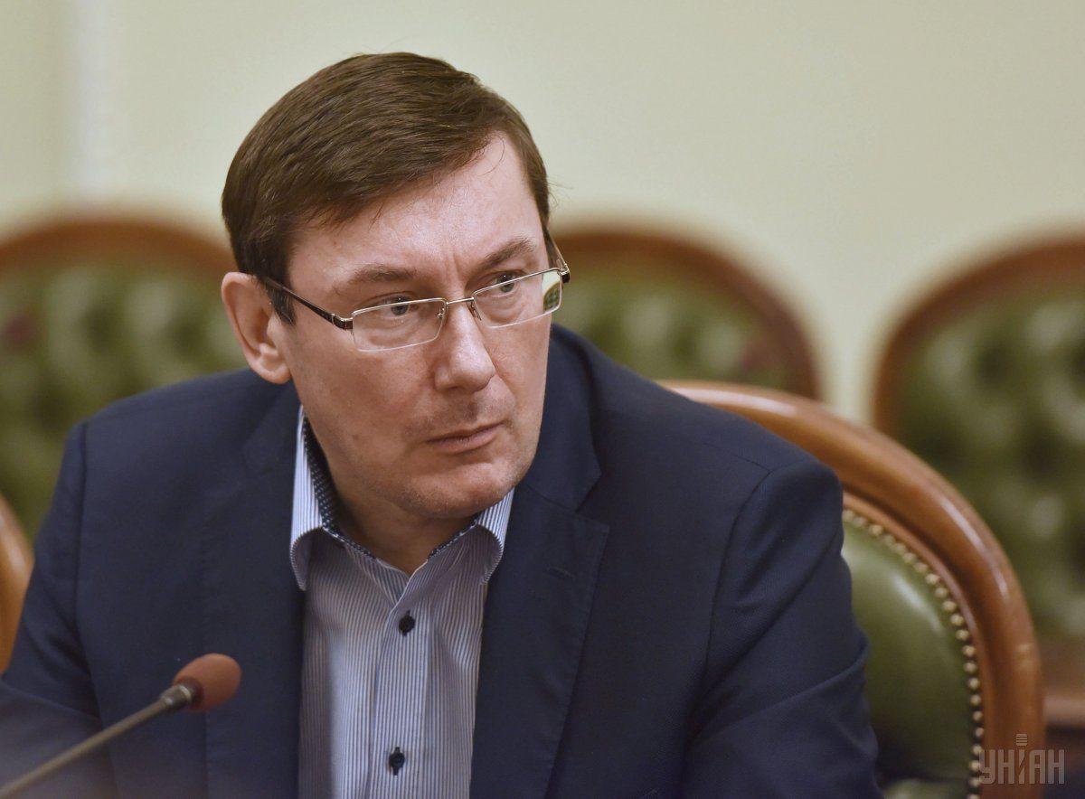 Генеральний прокурор Юрій Луценко: 100 днів роботи