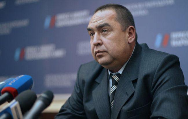Суд Києва дозволив заочно судити Плотницького