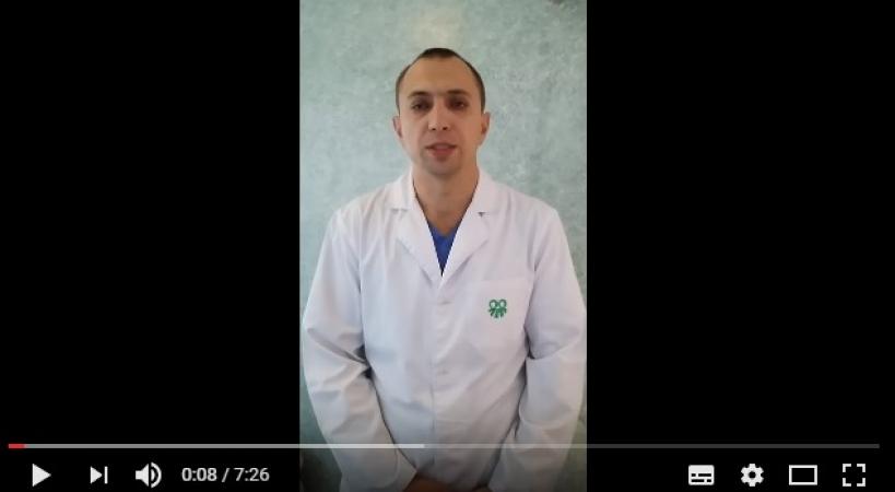 Новий скандал в МОЗ: київський лікар записав викриваюче відео