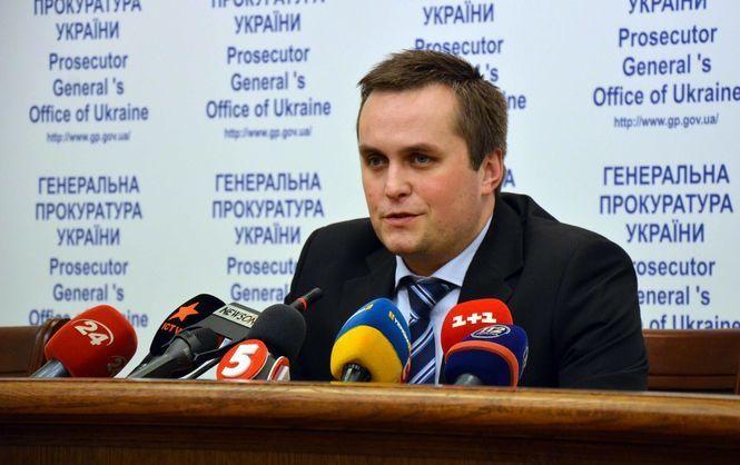 Холодницький розповів, коли антикорупційна прокуратура вимагатиме екстрадиції Онищенко