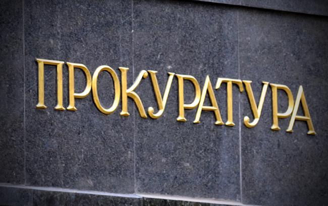 Суд Харкова заарештував розшукуваного Інтерполом росіянина