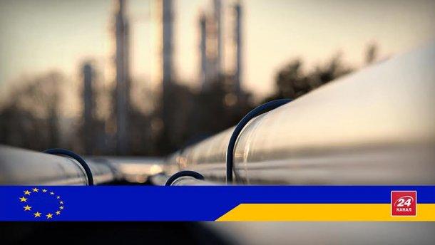 Реформа наполовину: чому рано говорити про газову незалежність України