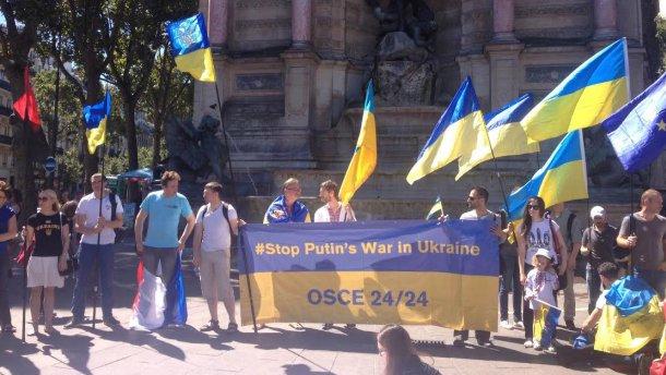 Українці провели маніфестацію в Парижі