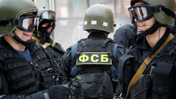 ФСБ звинуватила українське Міноборони у підготовці терактів у Криму