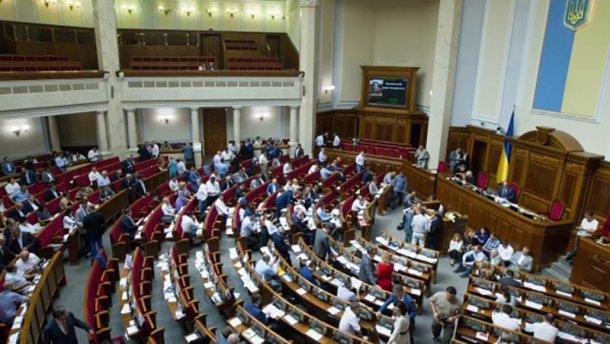 Депутати-мільйонери отримали державну компенсацію за оренду житла