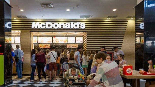 В харківському McDonald's працівники відмовились розмовляти українською мовою