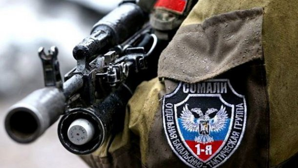 Трьох проросійських бойовиків затримали правоохоронці