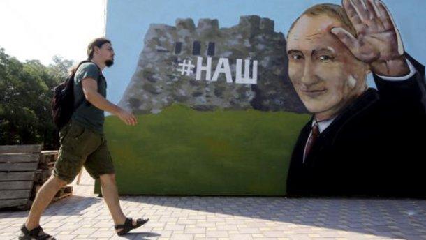 Російський журналіст розповів, чому насправді Путін приїхав у Крим