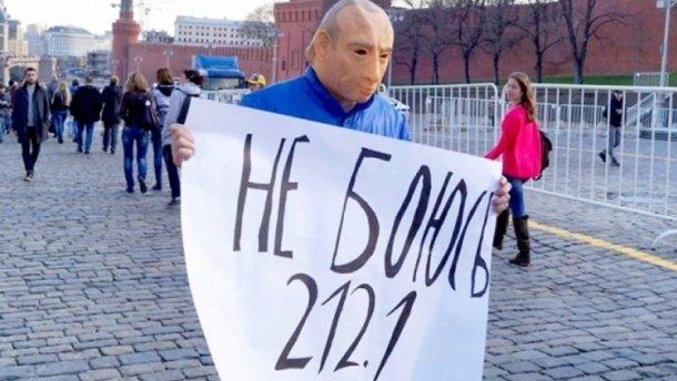 Стало відоме ім'я російського діяча, що попросив притулку в Україні (ВІДЕО)