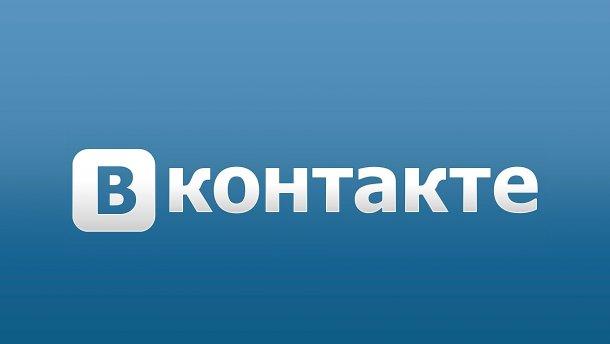 """Соцмережу """"ВКонтакті"""" переклали на львівську ґвару"""
