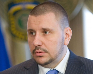 В Україні наклали арешт на майно Клименка