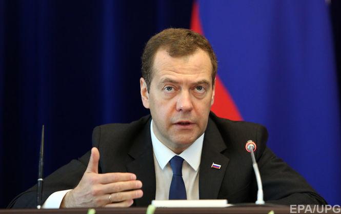 Медведєв припустив розрив дипломатичних відносин з Україною