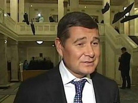 Стало відомо, коли Онищенко має з'явитись на допит у НАБУ