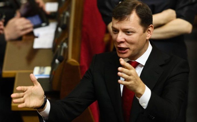 Ляшко обматюкав Савченко через слова про спільні ідеали Майдану і Антимайдану