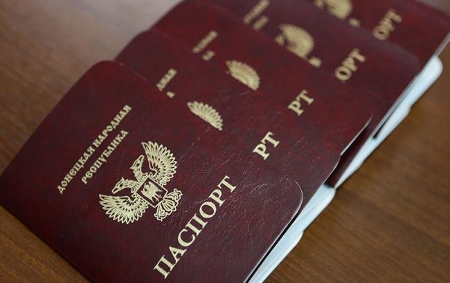 Затриманому з паспортом бойовика ДНР працівнику прокуратури оголошено про пiдозру