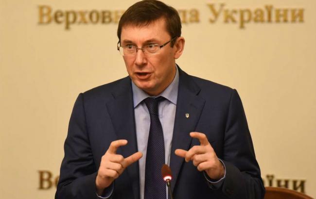 """Луценко яскраво відповів Лещенко на його """"компромат"""" з Коломойським"""