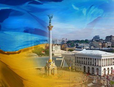 Історія незалежної України: чим нам запам'яталися ці 25 років