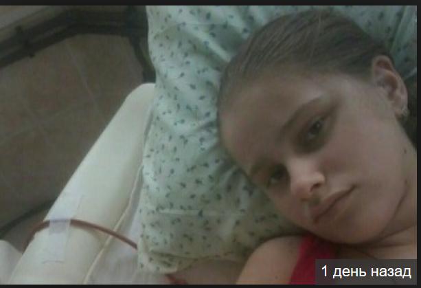 Про порятунок її життя просить Тетянка